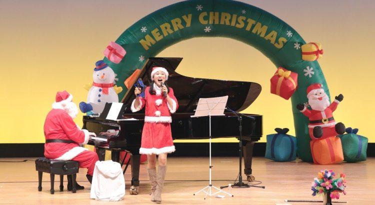 親子のためのクリスマスコンサート